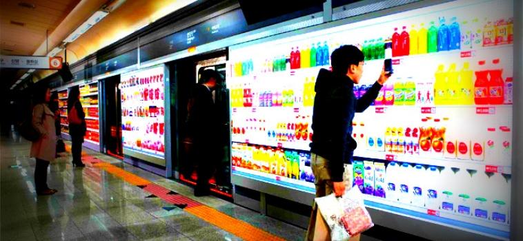 VIRTUAL shops