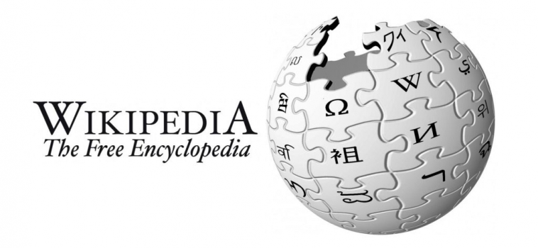 Wikipedia Says: Fixed Asset Tracking
