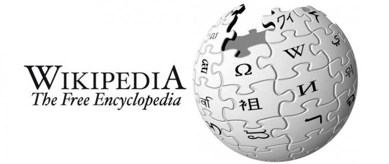 Wikipedia Says: Fixed Asset Tracking